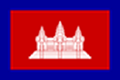 Drapeau Cambodge colonial