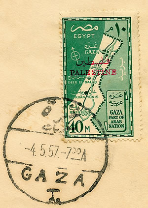 FDC  Gaza part of Arab nation