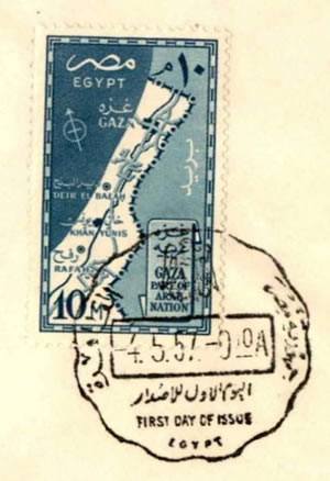 Gaza Part of Arab Nation Égypte