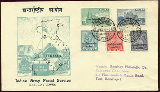 FDC timbres ICC Cambodge